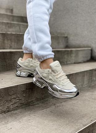 Adidas ozweego beige raf simons женские кроссовки