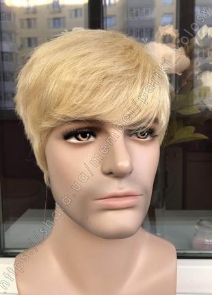 Мужской натуральный парик блонд, из 100% натуральных волос