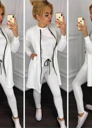 Спортивный костюм тройка, женский спортивный костюм, жіночий с...
