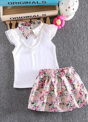 Летний костюм для модниц юбка блуза