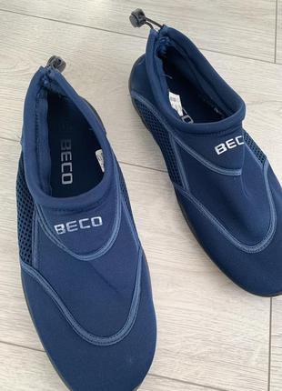 Коралки, аквашузы, обувь для пляжа мужская.
