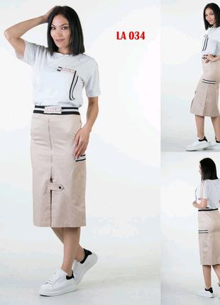Шикарный юбочный прогулочный костюм SOGO