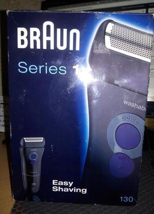 Бритва для гоління Braun, series 130