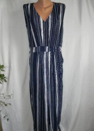 Длинное платье в полоску izabel