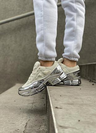 Adidas  raf simons beige  🔺 женские кроссовки адидас раф симон...