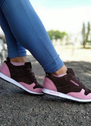 Кроссовки reebok classic pink-brown розовый коричневый