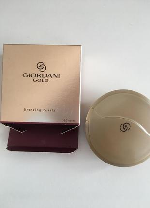 Румяна в шариках oriflame giordani gold