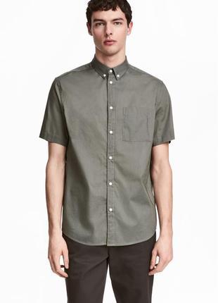 Рубашка h&m с коротким рукавом, regular fit !
