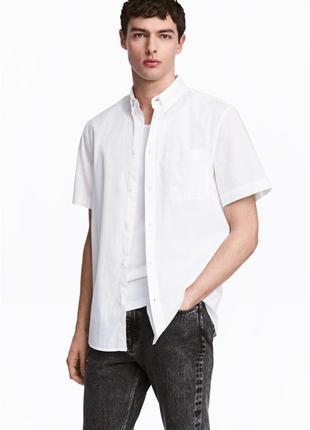 Белая рубашка h&m с коротким рукавом , regular fit !