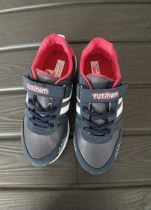 Удобние качественние кроссовки для мальчикп