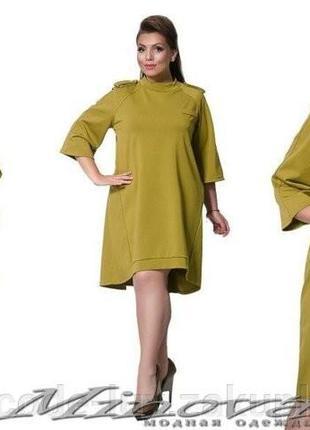 Платье оливка
