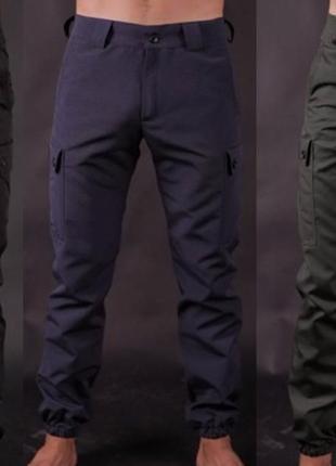 Штани карго Джулс сині чорні хакі Djuls штаны камуфляж чорные