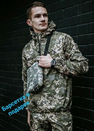 Комплект Ветровка Анорак  Найк (Nike) + Штаны  + Барсетка в Подар