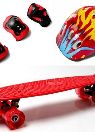 Penny Board. Red. защита шлем. Светящиеся колеса