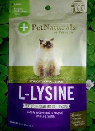 L-лизин для кошек, куриная печенка, 60 штук (производство США)