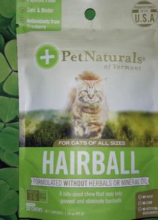 Pet Naturals of Vermont, «Меховой комок» для кошек (30 шт) США