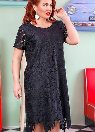 Шикарное вечернее праздничное платье большие размеры