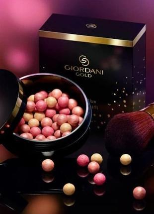 Румяна в шариках giordani gold. праздничный выпуск код 35196