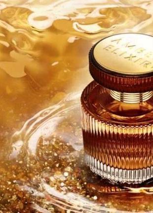 Женская парфюмерная вода amber elixir код 11367 орифлейм