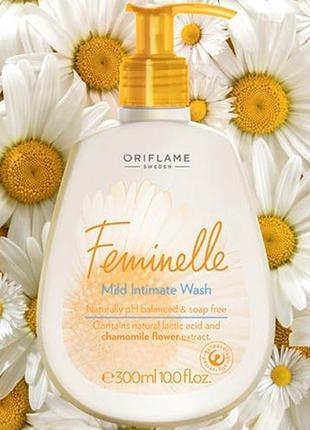 Очищающее средство для интимной гигиены ромашка feminelle феми...