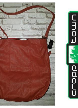 Новая  большая сумка-торба cropp town с биркой