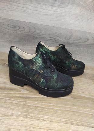 Кожаные туфли на платформе 37 размера от производителя