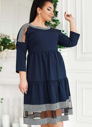 Стильное платье большие размеры