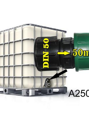 Переходник для еврокуба DN-50 на трубе 50 мм