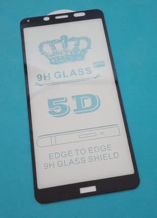 Защитное 5D стекло Xiaomi Redmi 7A (5D, 9H, 0.3мм)
