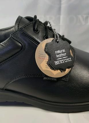 <<Скидка! Кожаные туфли BERTONI, стиль комфорт.40,41,42,43,44,45.