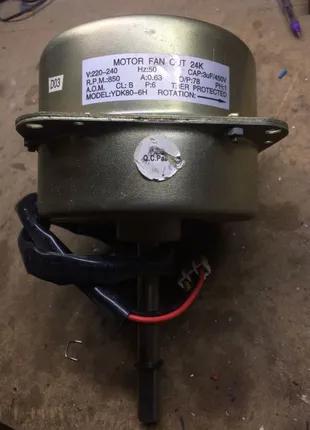 вентилятор на 24 кондиционер