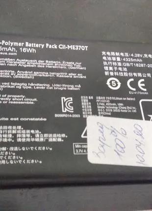 Аккумулятор C11-ME370T для ASUS Nexus 7 12 года