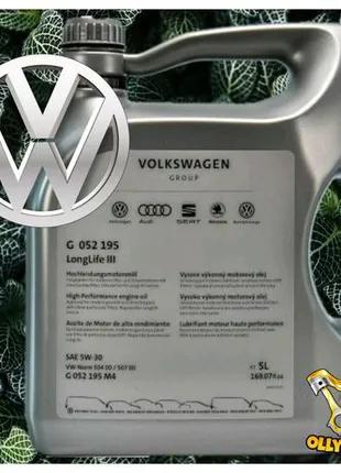 Масло моторное оригинальноеVAG VolkswagenLonglifeIII5W-30 5 л
