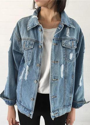 Винтажная голубая  джинсовая куртка бойфренд оверсайз бренд na...