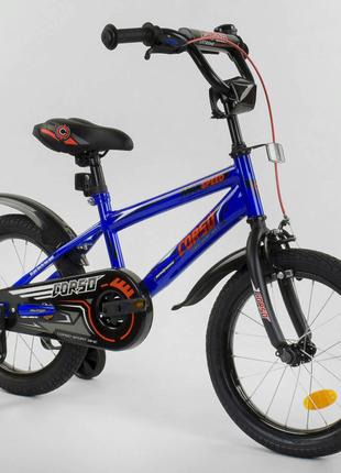 Двухколесный велосипед 16 дюймов Aerodynamic EX-16 N 2457 синий