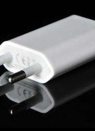 Универсальное сетевое USB-зарядное устройство 5В 1А