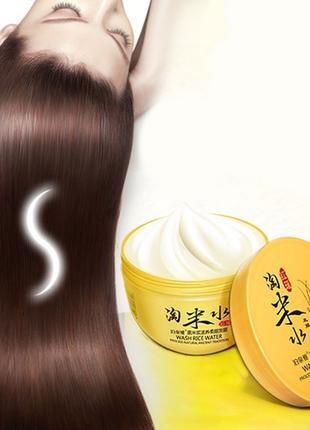 Протеиновая маска для разглаживания волос BioAqua Wash Rice Water