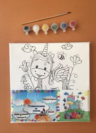 Розмальовки на полотні