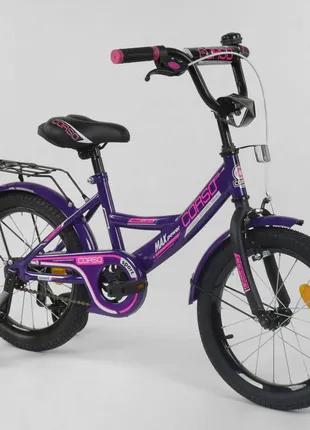 Двухколесный детский велосипед 16 дюймов CL-16 P 1177 фиолетовый