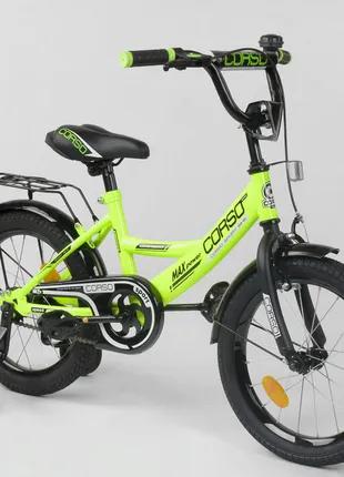 Двухколесный детский велосипед 16 дюймов CL-16 P 4499 жёлтый