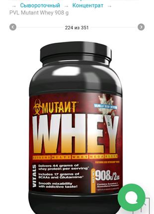 Mutant  Whey 0.908 грамм