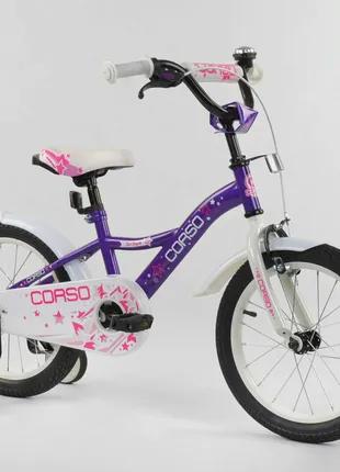 Детский велосипед 16 дюймов S-70992 фиолетовый