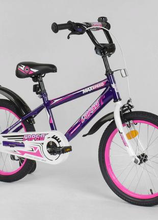Двухколесный детский велосипед 18 дюймов Corso Aerodynamic EX-18