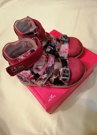 Ортопедический обувь для девочки 24 р. ТУРЦИЯ. C. Rosso