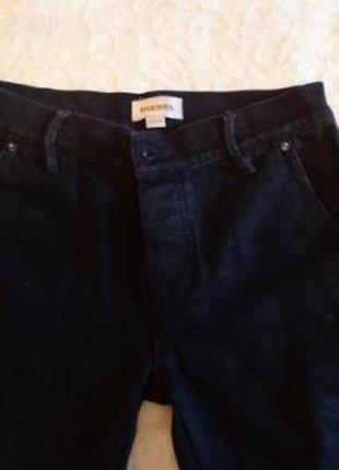 Брендовые джинсы эксклюзив