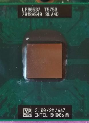 Процессор Intel® Core™2 Duo T5750 (2,00 ГГц, 2 МБ кэш-памяти)