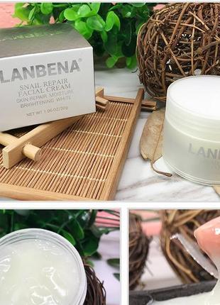 Lanbena улиточный крем отбеливающий крем для лица против морщин