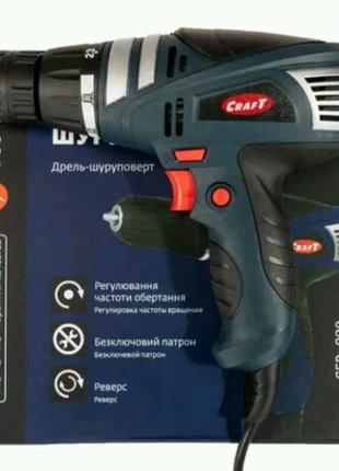 Дрель-шуруповерт сетевой Craft CED 900