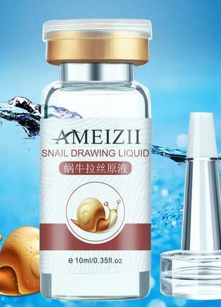 Ameizii экстракт из улиток сыворотка