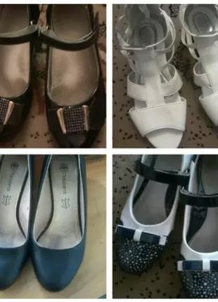 Туфлі і босоніжки
